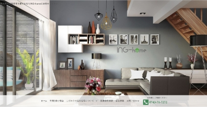 ING-home