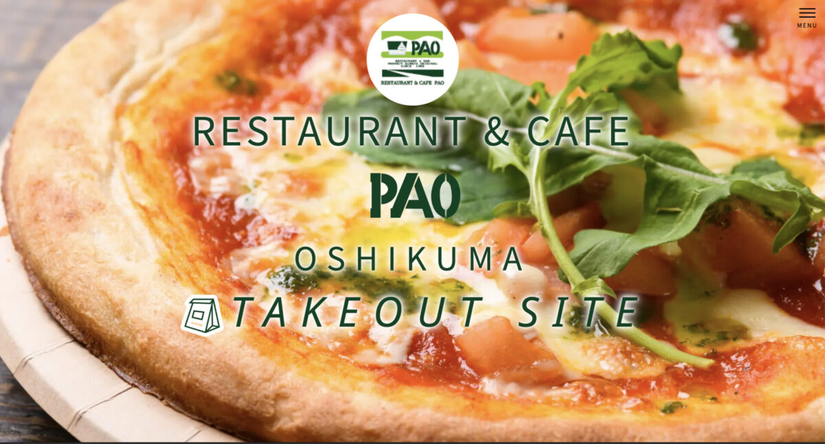 PAO押熊店 TAKE OUT SITE